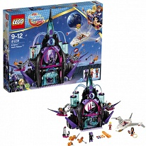 Lego Super Hero Girls 41239 Лего Супергёрлз Тёмный дворец Эклипсо